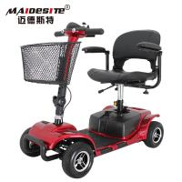 Wholesale Lead - Acid Battery Powered Scooters , Travel Mobile Scooters For Disabled from china suppliers