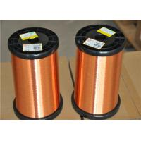 Wholesale UEW 155 Direct Welding Enamel Coated Magnet Wire With Different Color / Size from china suppliers