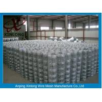 Wholesale Animals Galvanized Field Fence For Park / Zoo / Train / Bus Station from china suppliers
