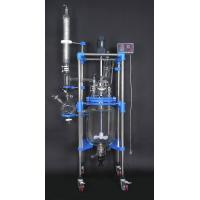 China Hot sale 20L jacketed glass reactor for piolet test of chemical, biological, medical industry on sale