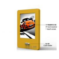 Wholesale Anti-phishing Motorized Master , Visa Debit / Credit Card Payment Terminal from china suppliers