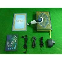Wholesale Multilanguage big speaker 4GB muslim Digital Quran readpen for Adult and Children from china suppliers