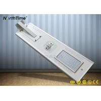 Wholesale High Lumen All In One Integrated LED Solar Panel Street Lights with 3 Years Warranty from china suppliers