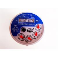 Wholesale Class B ABS Domestic Water Meter Rotary Liquid Sealed Cold from china suppliers