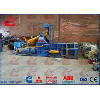 Wholesale 5 ton / h Capacity Industrial Scrap Metal Baler Compactor For Waste Aluminum Copper Steel from china suppliers