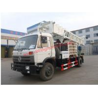 Wholesale TDDFT150DR Truck mounted reverse circulation drilling rig 150m drilling machine from china suppliers