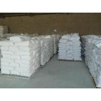 Wholesale Blr-501 Titanium Dioxide Pigment from china suppliers