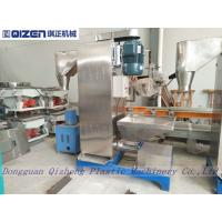 Wholesale 7.5KW Stainless Steel Plastic Dewatering Machine , Vertical Plastic Dryer Machine from china suppliers
