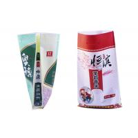 Wholesale Anti Slip Surface Poultry Feed Bags Plastic Feed Sacks With Top Hemming from china suppliers