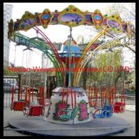 Wholesale 12 seats mini flying chair amusement rides attractions for children from china suppliers