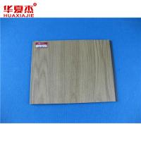 Wholesale Grid Design Intergrated UPvc Wall Panels / UPvc False Wall Panels from china suppliers