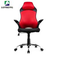 Buy cheap High quality ergonomic executive office chair mesh chair from wholesalers