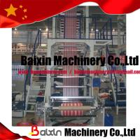 Wholesale Color Strip Plastic Film Extruder Machine from china suppliers