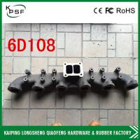 Wholesale 4D31 / 4BD1 / 4BG1 Manifold Exhaust Pipe Hydraulic Spare Parts For Excavator from china suppliers