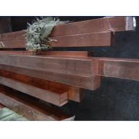 Wholesale Custom Red Copper Flat Bar  from china suppliers