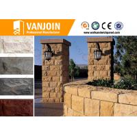 Wholesale Environmental Soft Ceramic Tile , Mushroom Stone Fireproof Wall Tiles from china suppliers