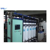 Wholesale Tap Water Ultrafiltration Membrane System for Commercial Drinking from china suppliers