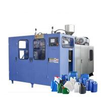 Wholesale Bottle Blow Molding Machine from china suppliers