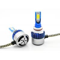 Buy cheap Auto Accessory 36w 3600lm COB LED Headlight Bulbs H11 9007 9004 9005 9006 from wholesalers