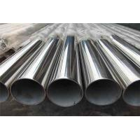 Wholesale ASTM A312 Stainless Steel Seamless Pipe from china suppliers