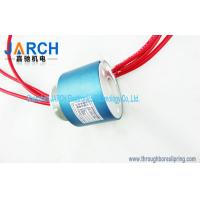 Wholesale Max 200A Water-Proof High Current Slip Ring For Heavy equipment turrets from china suppliers