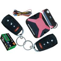 Wholesale 24V Remote Simple Car Alarm System , Wireless Automatic Car Lock System from china suppliers