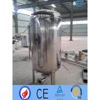 Wholesale High Pressure ss316  Stainless Steel Pressure Vessels Mirror Matt from china suppliers
