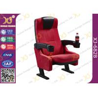 Wholesale Commercial Furniture Upholstered VIP Cinema Chair / Home Theater Seating from china suppliers