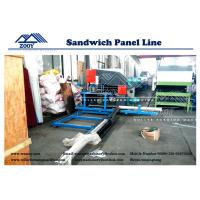 Wholesale Automatic Foaming PU Sandwich Panel Machine For Sandwich Panel Roofing from china suppliers