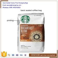 Wholesale 2017 Hot Sale Factory Price OEM Back Sealed Coffee Bags from china suppliers