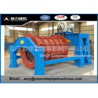 Wholesale Automatic Concrete Pipe Machine DN200 - 2800 , Concrete Pipe Equipment Hanging Roller from china suppliers