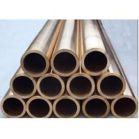 Wholesale CuZn20Al2 Seamless Copper Tube grade CN102 / CN107 / CN108 from china suppliers
