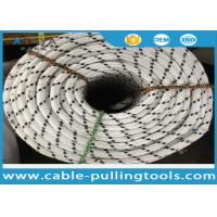 Wholesale 20 mm Double Braided Nylon Rope With Breaking Strength 8200KG for Pulling from china suppliers