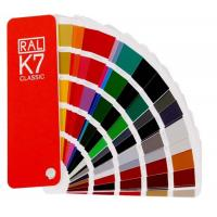 Wholesale German Ral k7 color cards for fabric from china suppliers