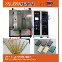 Wholesale Self - Lubricating DLC Coating Machine / Diamond Like Carbon Coating Equipment from china suppliers