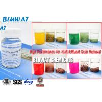 Wholesale Textile Waste Water Decolorizing Agent / Colour Removal Chemicals from china suppliers