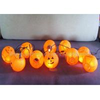 Wholesale Small Paper Lantern String Lights For Indoor / Outdoor Parties String Lights Lanterns from china suppliers