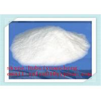Wholesale Antibacterial Antifungal Pharmaceutical Powder Miconazole Nitrate CAS 22832-87-7 from china suppliers