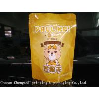 Wholesale High Strength Dried Fruit  Bags For Dried Blueberries / Dried Bananas from china suppliers