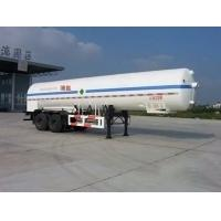 Wholesale 17000L-2 Axles-Cryogenic Liquid Lorry Tanker for Liquid Argon from china suppliers
