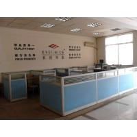 Zhangjiagang Evernice New Building Materials Technology Co.,Ltd