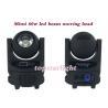 Buy cheap Professtional DJ Disco Light IP20 DMX Mini 60W LED Beam Moving Head Light from wholesalers