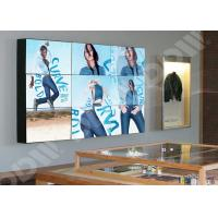 Wholesale 4.9mm information wall display commercial video wall 47inch for Rental centet  DDW-LW4702 from china suppliers