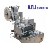 Wholesale labeling machines,VRJ-BZYT semi-automatic wine bottle labeling  machine   from china suppliers