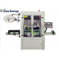 Wholesale Pet Bottle Shrink-Sleeve Carton Labeling Machine , Automated Labeling Machines from china suppliers