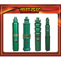 Wholesale QS air conditioner drain pump from china suppliers