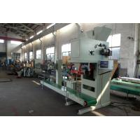 Wholesale Customized Weighting Packaging Fertilizer Bagger Pellet Packing Machine from china suppliers