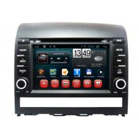 Wholesale In Dash Stereo Radio Player Plio Fiat Navigation System Quad Core DVD GPS Wifi from china suppliers