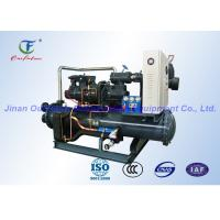 Wholesale Refrigeration Semi-hermetic Water Cooled Condensing Units PLC from china suppliers