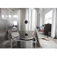 Wholesale High Efficient Vertical Fluidized Bed Dryer Fast Drying Speed Temperature Uniformity from china suppliers